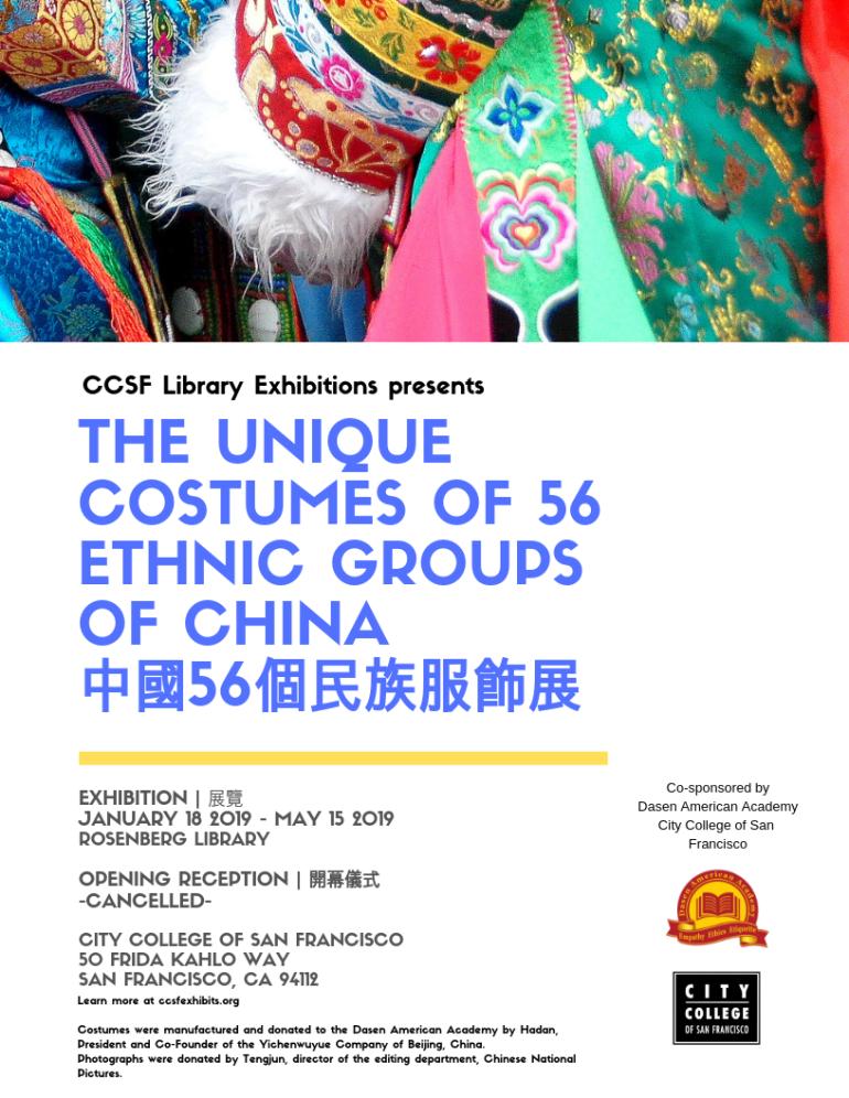 spring 2019 - unique costumes of china r3 (1)