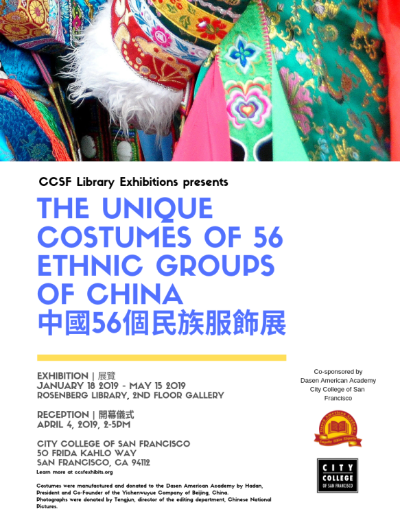 The Unique Costumes of the 56 Ethnic Groups of China